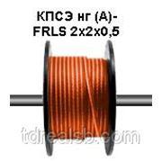 Экранированный кабель КПСЭ нг (А)- FRLS 2x2x0,5 огнестойкий для систем пож. Сигнализации. Цвет оранжевый. Nootech