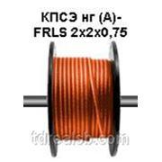 Экранированный кабель КПСЭ нг (А)- FRLS 2x2x0,75 огнестойкий для систем пож. Сигнализации. Цвет оранжевый. Nootech