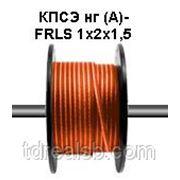 Экранированный кабель КПСЭ нг (А)- FRLS 1x2x1,5 огнестойкий для систем пож. Сигнализации. Цвет оранжевый. Nootech