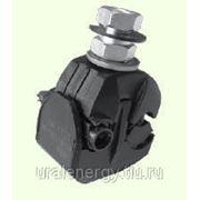 Ответвительный герметичный зажим СТ 25-ВК фото