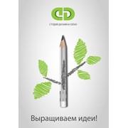 Дизайн-аутсорсинг фото