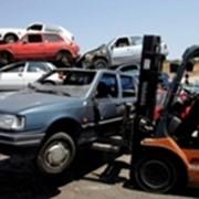 Утилизация автомобилей фото