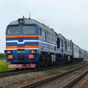 Железнодорожные пере фото