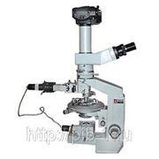 Микроскоп ПОЛАМ Р-312 фото