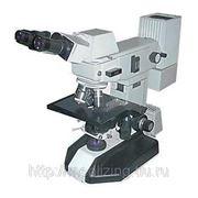 Микроскоп люминесцентный МИКМЕД-2 вариант 11