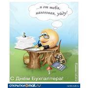Налоговые и бухгалтерские консультации! фото