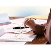 Консультации по ведению бухгалтерского и налогового учета фото