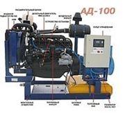 Дизельная электростанция АД-100-Т-400-1Р (двиг. ММЗ) фото