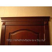 фото предложения ID 305577
