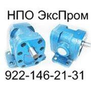 Агрегат насосные шестеренной БГ11-23А