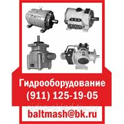 НАСФ 74М-224/320 Харьков насос аксиально-поршневой фото