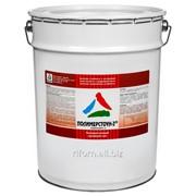 Полиуретановый наливной пол Полимерстоун-2 20кг