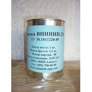 Смазка ВНИИНП-231 (1 кг.) (ТУ 38.1011220-89) фото