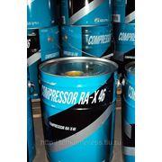 Масло компрессорное синтетическое GS Kaltex Сompressor Oil VDL 46