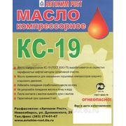 Масло компрессорное КС-19 канистра 1л фото