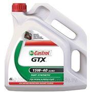 CASTROL GTX 15W-40 фото