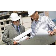 Технический надзор (строительный контроль) за строительством и ремонтом (Сочи) фото