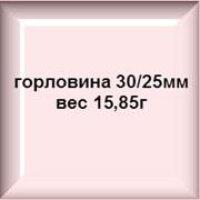 Преформы горловина 30/25мм вес 15,85г фото