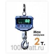 Весы крановые ВСК-2000В фото