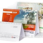 Календарь настольный перекидной, односторонние блоки 210х99 мм, от 500 шт фото