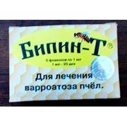 Бипин —Т (флаконы) 10 п/с фото