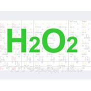 Перекись водорода медицинская ГОСТ 177-88