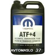 MOPAR ATF+4 жидкость для АКПП фото