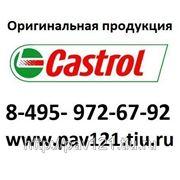 Castrol Transmax Dexron III Multiveh 1л.Масло трансмиссионное фото