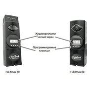 Контроллер OutBack FlexMax-80 (MPPT) фото