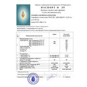 Дизельное топливо темное в Ростовской области