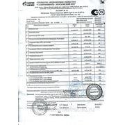 Дизельное топливо летнее ЕВРО сорт С, вид 2, Московский НПЗ