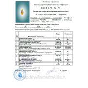 Судовое маловязкое топливо в Саратовской области