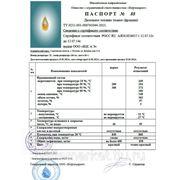 Дизельное топливо темное в Татарстане фото