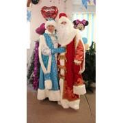 Вызов Деда Мороза и Снегурочки. фото