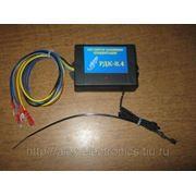 Регулятор давления конденсации РДК-8.4 фото