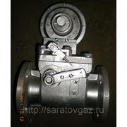 Клапан КПЗ-50В