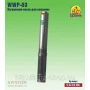 Погружной скважинный насос Кратон WWP-03