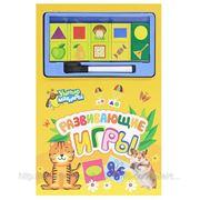 """Babysuper Книга-игрушка """"Умные магниты. Развивающие игры"""", Росмэн-Пресс фото"""