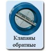 Клапан запорный цапковый 15с11п,Ру25