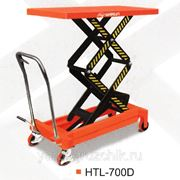 Гидравлический подъемный стол HTL-700D
