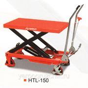 Гидравлический подъемный стол HTL-150
