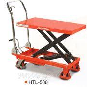 Гидравлический подъемный стол HTL-500