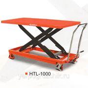 Гидравлический подъемный стол HTL-1000