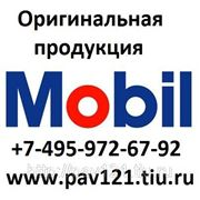 Mobil-USA M-179 Delvac Xtreme Grease NLGI-2 (397г) фото