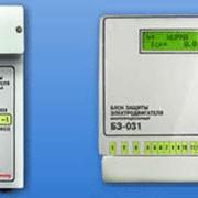Блоки защиты электродвигателей микропроцессорные: БЗ-03,БЗ-031,БЗ031М,БЗ-041,БЗ-042 фото