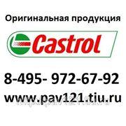 BP Visco2000 15W40 (мин. ) Diesel 1л. Масло моторное фото