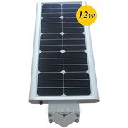Уличный фонарь на солнечной батарее 12W, Датчик движения фото