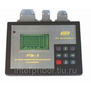 Многоканальная система управления тепловлажностной обработкой бетона (ТВО) РТМ-5 фото
