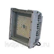 Светодиодный светильник для промышленного освещения Оптолюкс Вега 60
