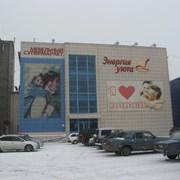 Распродажа ТЦ, зданий  в Кемеровской области фото